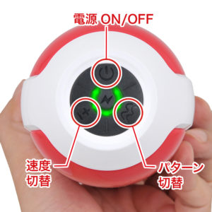 Its simple switch is user-friendly. While active, the LED at the center will show a green light; when charging, the red light will turn on.