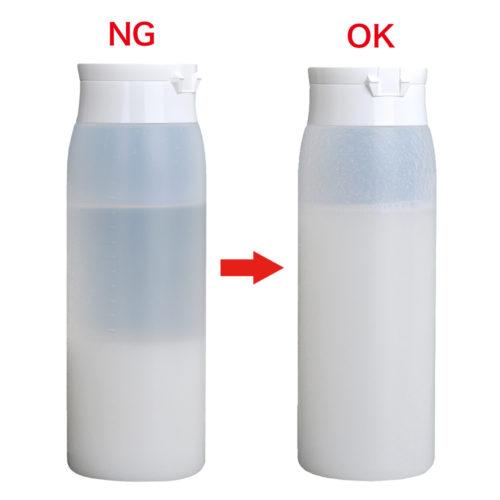 【使用手順2】左は沈殿物が残っているNG状態。右のように完全に沈殿物がなくなるまで、よく混ぜてください。