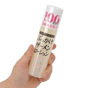 スリムなボトルで使いやすさも抜群。200mlの容量は、一般的な精液100発分に値します。