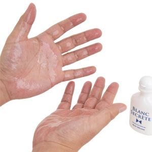 肌や粘膜にやさしい成分がたっぷり追加され、シリコン系ローションの中でもトップクラスの快適性を実現しました。
