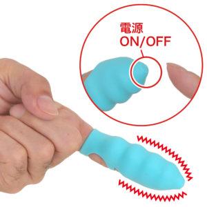 先端の突起を押せば内部ローターのON/OFF切り替え。心地よい振動が膣内に広がります。