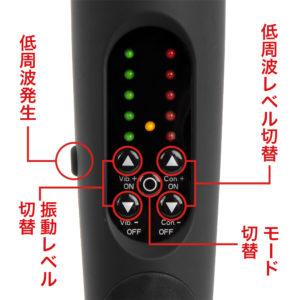 """中央""""○ボタン""""で低周波モードを切り替え。スタンバイ時にサイドのボタンを押すと、パルスが発生し「ビリッ」ときます。"""