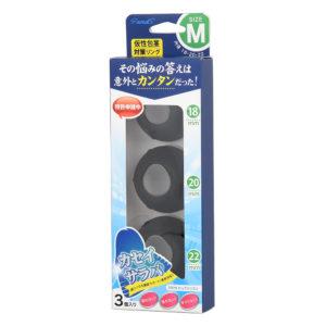 「M」は18・20・22mmの3サイズを同梱。膨張タイプの方や、大きめサイズでキツめに固定したい方に適します。