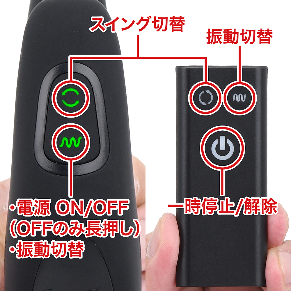 本体側のボタン構成が変わり、操作性が向上。もちろん、リモコンでも快適に操作できるので、プレイに集中できます。