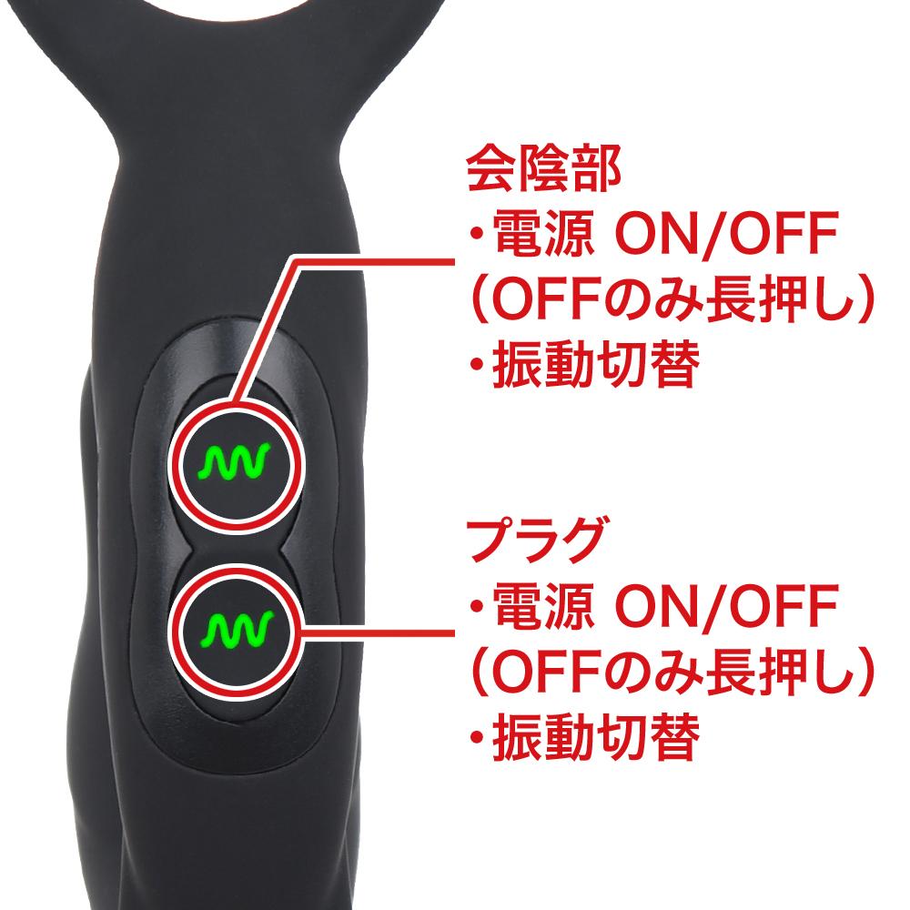 2カ所のローターを個別に操作可能。快感バリエーションは、組み合わせると48通りにものぼります。